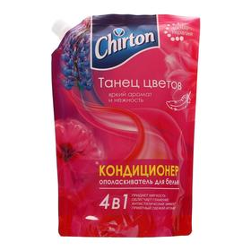 Кондиционер для белья Chirton 'Танец цветов', 750 мл Ош