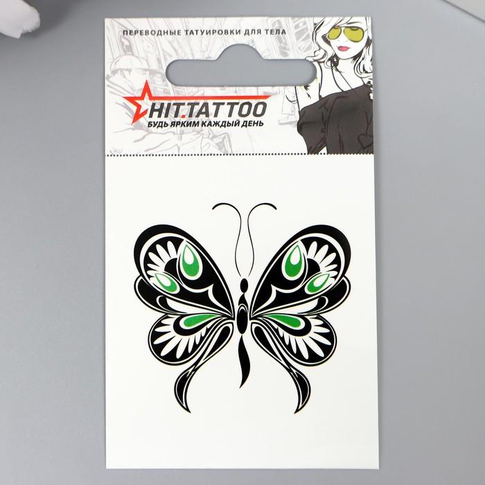 """Татуировка на тело """"Бабочка узорная"""""""