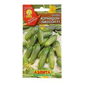 """Семена Огурец """"Корнишон-закусон F1"""", раннеспелый, пчелоопыляемый, 10 шт."""