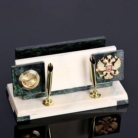 Набор настольный 'Герб', с двумя подставками под ручки, 22х10х10 см змеевик, мрамор Ош