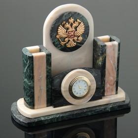 Набор письменный «Герб»: часы, визитница, подставки для ручек Ош