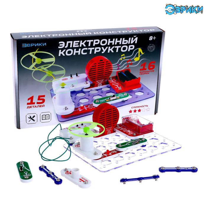 Конструктор электронный «Чудеса электроники», 16 схем, 14 деталей