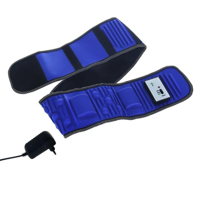 Пояс для похудения LuazON LEM-09, 128 см, пульт в комплекте, 220 В, синий