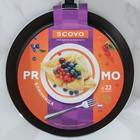 Сковорода блинная PROMO, d=22 см, антипригарное покрытие, цвет бордовый - Фото 3