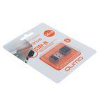 Флешка USB2.0 Qumo Nanodrive, 16 Гб, чт до 25 Мб/с, зап до 15 Мб/с, чёрная