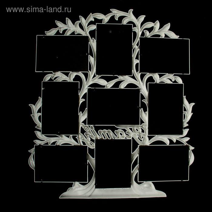 "Фоторамка ""Семейное дерево"" на 9 фото 10х15 см, белая"