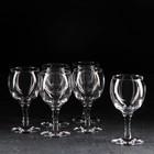 """Набор фужеров для белого вина 165 мл """"Бистро"""", 6 шт, высота бокала 13 см"""