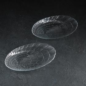 "Набор тарелок 14,7х24 см ""Атлантис"", 2 шт"