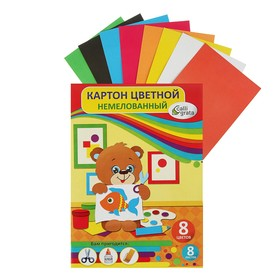 Картон цветной А4, 8 листов, 8 цветов 'Мишка', немелованный, плотность 220г/м2 Ош