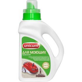 Средство для моющих пылесосов Unicum, 1 л