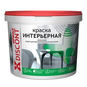 """Краска матовая водно-дисперсионная для внутренних работ """"Ореол"""", белая, 1,5 кг"""