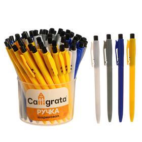 Ручка шариковая, автоматическая, цветной корпус, стержень синий, рифлёный грип, МИКС
