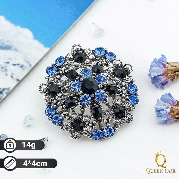 """Брошь """"Императрица"""" круг, цвет голубой в серебре"""