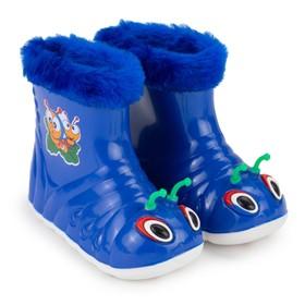 Сапоги детские «Улитка», цвет синий, размер 23 Ош