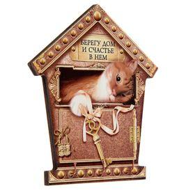 Ключница деревянная 'Берегу дом' Ош