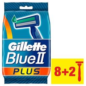 Станок бритвенный одноразовый BlueII Plus , 8+2 шт