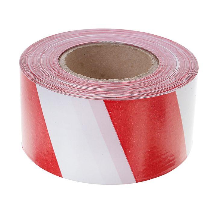 Лента оградительная, красно-белая, ширина 7,5 см, 250 м