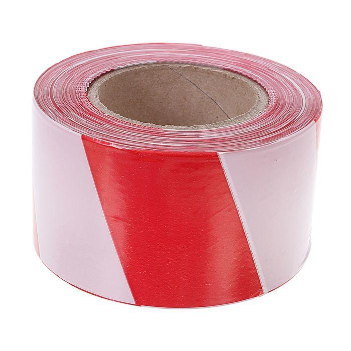 Лента оградительная, красно-белая,ширина 7,5 см, 250 м