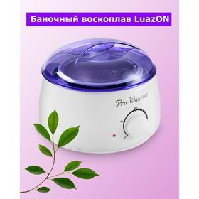 Воскоплав LuazON LVPL-07, баночный, 100 Вт, 400 г, регулировка температуры, 220 В, сиреневый Ош