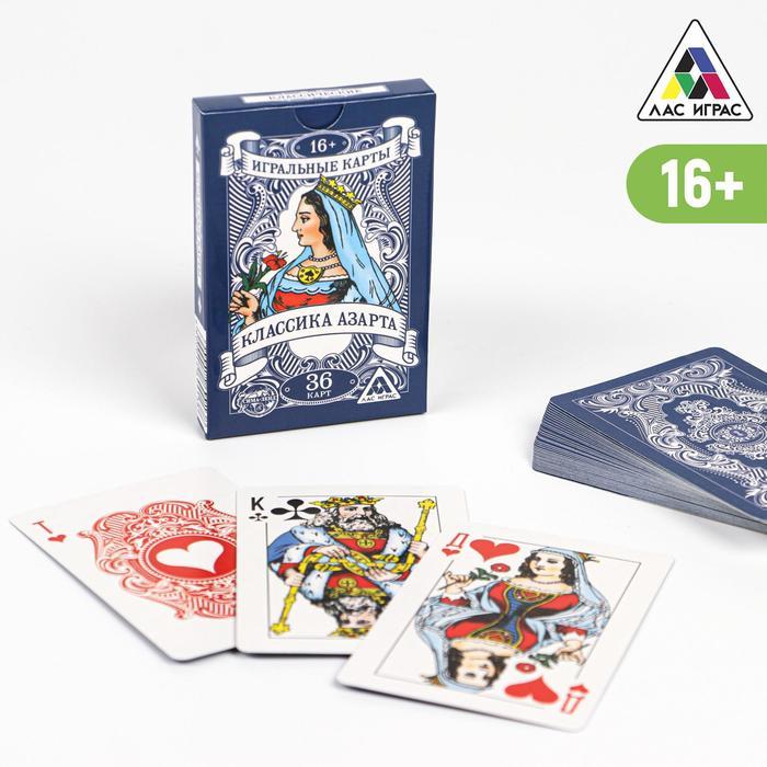 Игральные карты Классика азарта, 36 карты
