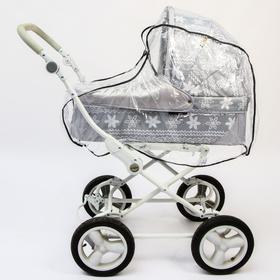 Универсальный дождевик для детской коляски, с окном, ПВХ