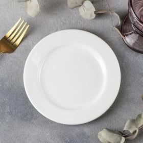 Тарелка пирожковая Stella Pro, d=15 см, цвет белый