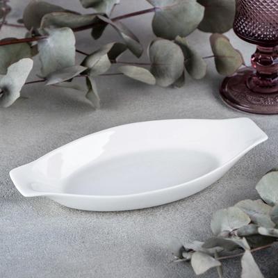 Форма для запекания Wilmax, 20×10 см, 200 мл, цвет белый - Фото 1