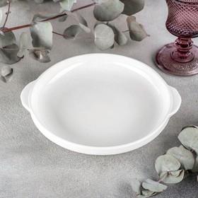 Форма для запекания Wilmax, d=18 см, 400 мл, цвет белый