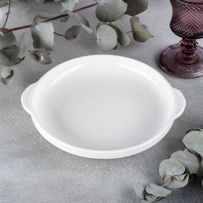 Форма для запекания Wilmax, d=18 см, 400 мл, цвет белый - Фото 1