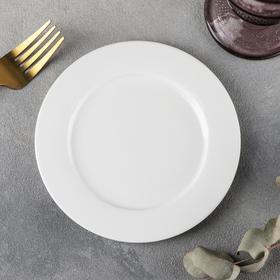 Тарелка пирожковая Stella «Классика», d=15 см, цвет белый