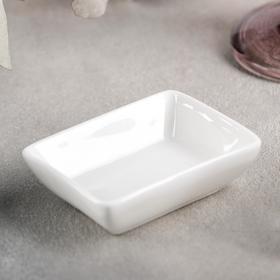 Соусник, 50 мл, 8×6×2 см, цвет белый