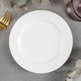 Тарелка десертная Stella Pro, d=18 см