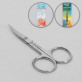 Ножницы маникюрные для кутикулы, загнутые, широкие, 9,5 см, цвет серебристый, NS-1/4-S(CVD)