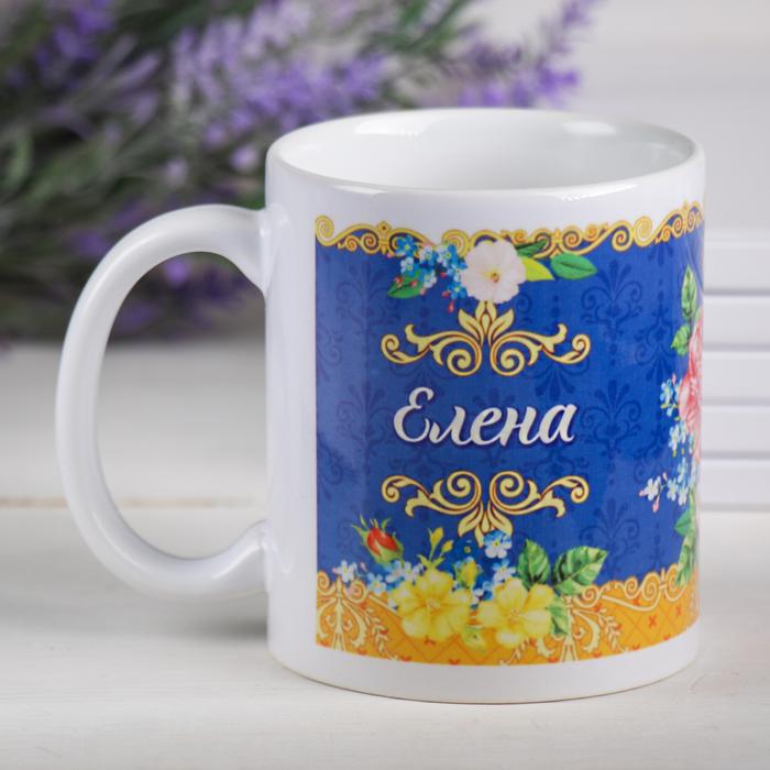 Кружка «Елена», 330 мл