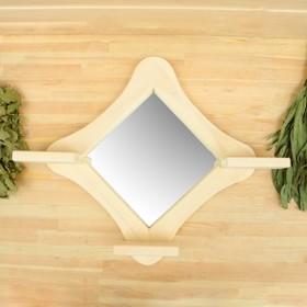 Зеркало с полкой 'Ромб', большое, 300*300 Ош