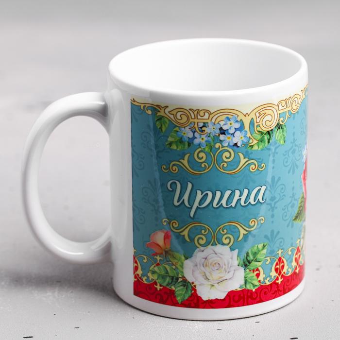 """Кружка """"Ирина"""" 330 мл"""