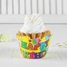 """Украшение для кексов """"С днём рождения!"""", ноты, набор 12 шт."""