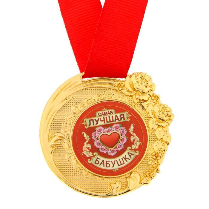 Медаль самой лучшей картинки