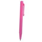 Ручка шариковая, автоматическая, «МИНИ», цветной корпус, стержень синий