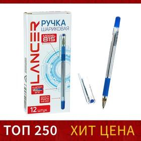 Ручка шариковая 0.5 мм, стержень синий, корпус прозрачный с резиновым держателем