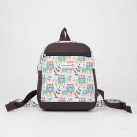 Рюкзак молодёжный, отдел на молнии, наружный карман, цвет коричневый/белый
