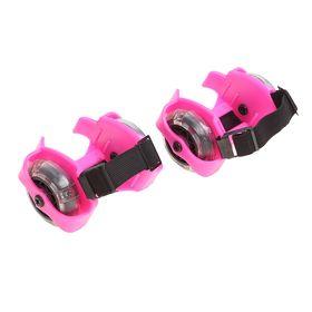 Ролики для обуви раздвижные мини, колёса световые РVC d=70 мм, ширина 6-10 см, до 70 кг, цвет розовый Ош