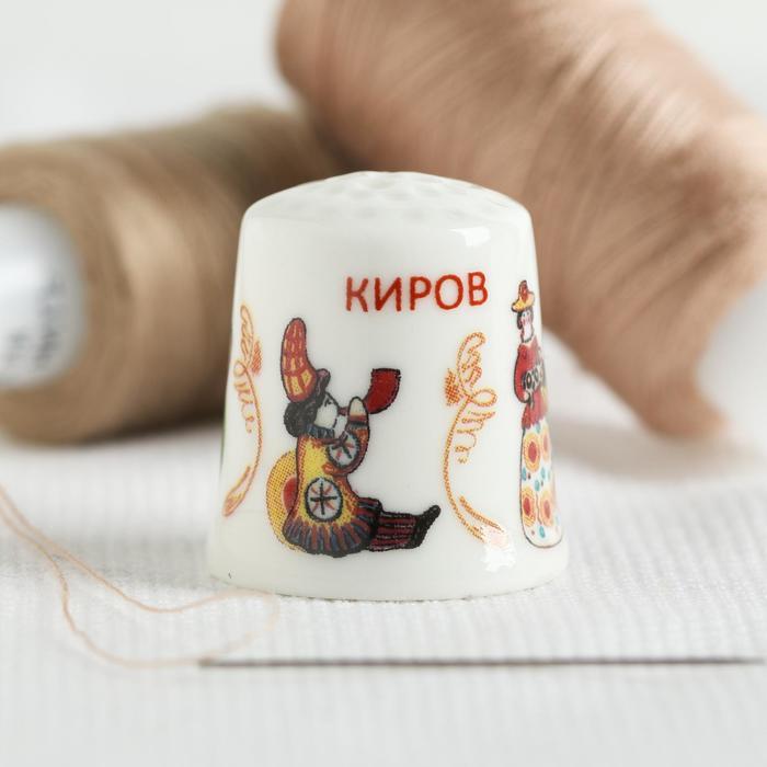 Напёрсток сувенирный Киров