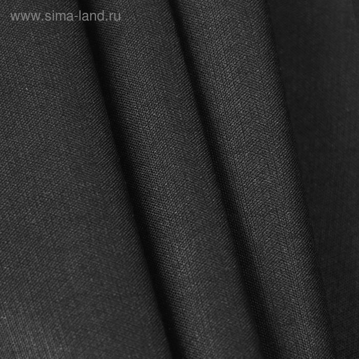 Дублерин клеевой точечный, 80±5 г/кв.м, 50 × 112 см, цвет чёрный
