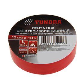 Изолента TUNDRA, ПВХ, 15 мм х 10 м, 130 мкм, красная Ош