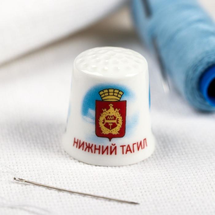 Напёрсток сувенирный Нижний Тагил