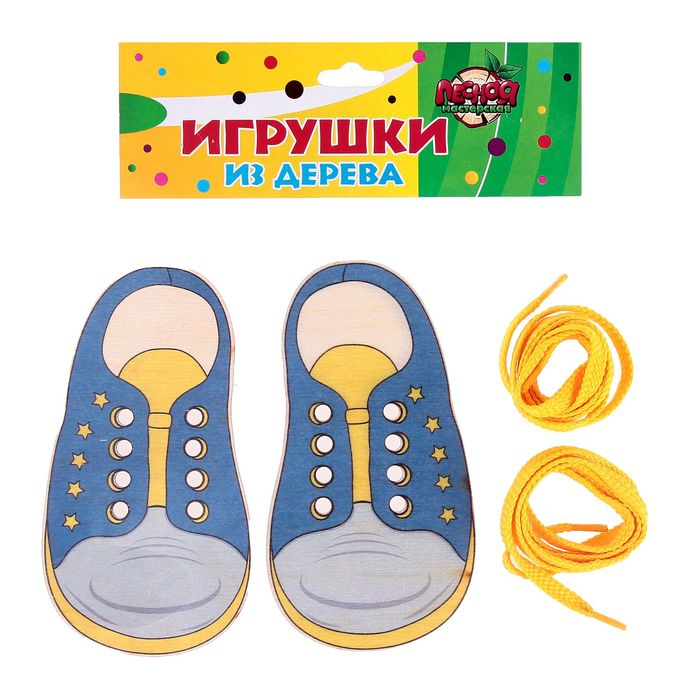 Картинка ботинок для бизиборда