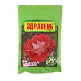 Удобрение Здравень турбо для роз, бегоний и сенполий 30г