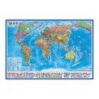 Интерактивная карта мира политическая, 101х70 см, 1:32 М, ламинированная, настенная