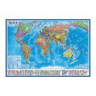Интерактивная карта мира политическая, 101 х 70 см, 1:32 М, ламинированная, в тубусе